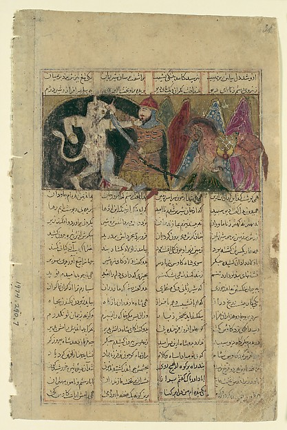 """Rustam Kills the White Div"", Folio from a Shahnama (Book of Kings)"