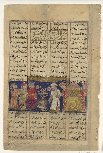"""Rustam Comes from Kabul to Pay Homage to Kai Khusrau"", Folio from a Shahnama (Book of Kings) of Firdausi"