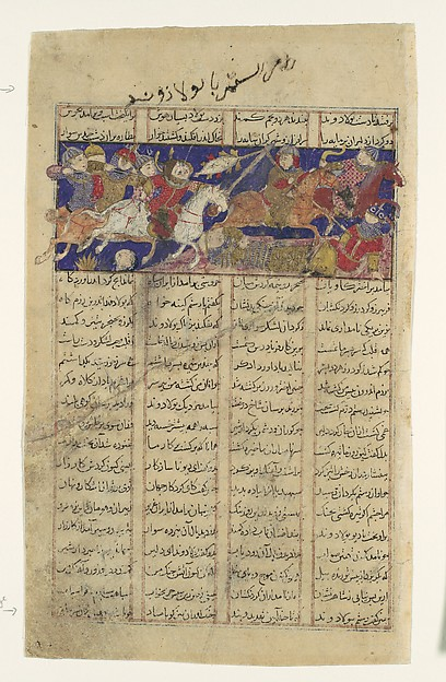 """The Combat of Rustam and Puladvand"", Folio from a Shahnama (Book of Kings)"