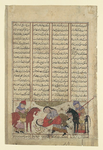 """Kai Khusrau Wrestles with Shida"", Folio from a Shahnama (Book of Kings)"
