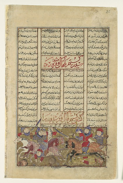 """Gustaham Slays Lahhak and Farshidvard"", Folio from a Shahnama (Book of Kings)"