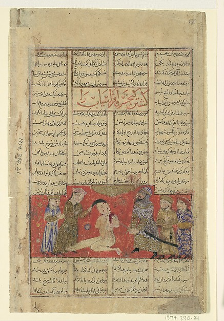 """Kai Khusrau Slays Afrasiyab"", Folio from a Shahnama (Book of Kings)"