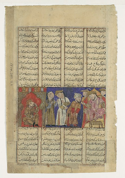 """Caesar Gives his Daughter Katayun to Gushtasp"", Folio from a Shahnama (Book of Kings) of Firdausi"