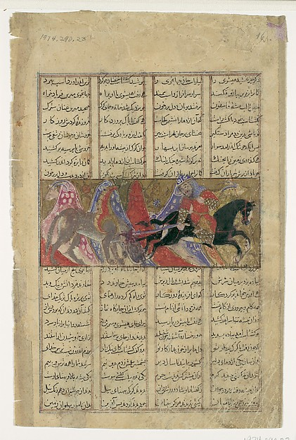 """Gushtasp Slays the Rhino-Wolf"", Folio from a Shahnama (Book of Kings)"