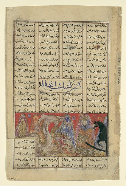 """Gushtasp Slays the Dragon of Mount Saqila"", Folio from a Shahnama (Book of Kings) of Firdausi"