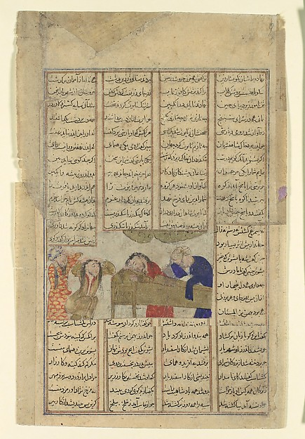 """The Funeral of Iskandar"", Folio from a Shahnama (Book of Kings)"