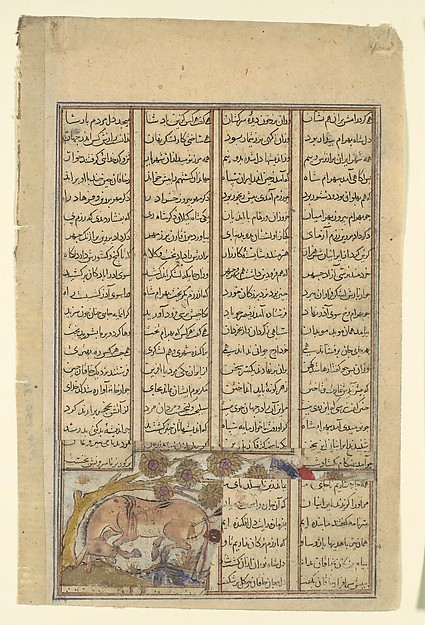 """Bahram Gur Hunts the Onager"", Folio from a Shahnama (Book of Kings)"