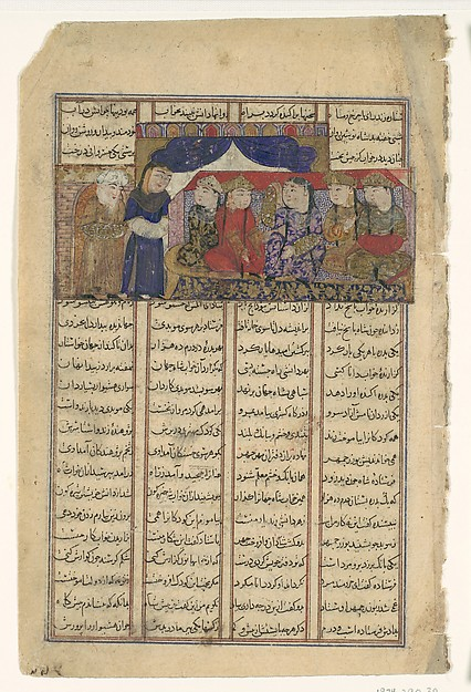 """Mihran Sitad Chooses a Daughter of the Khaqan of Chin"", Folio from a Shahnama (Book of Kings) of Firdausi"