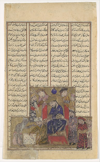 """Buzurjmihr Masters the Game of Chess"", Folio from a Shahnama (Book of Kings)"