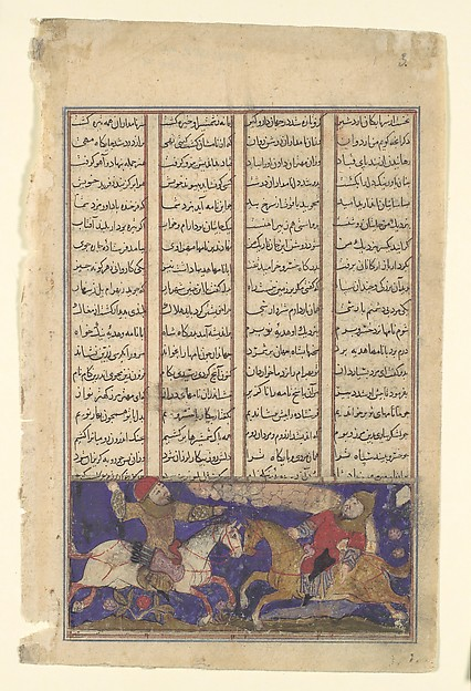 """The Combat of Khusrau Parviz and Bahram Chubina (?)"", Folio from a Shahnama (Book of Kings)"