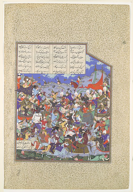 """The Battle of Pashan Begins"", Folio 243v from the Shahnama (Book of Kings) of Shah Tahmasp"
