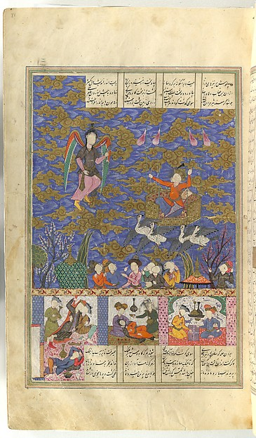 Shahnama (Book of Kings)