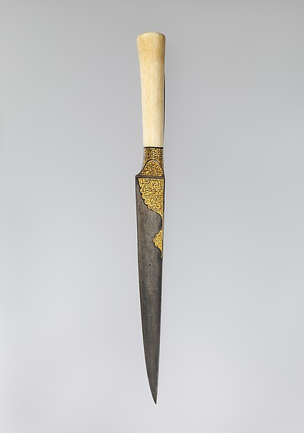 Knife with an Ivory Handle and Qur'anic Inscriptions