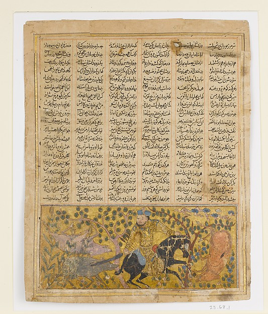 """Bizhan Slaughters the Wild Boars of Irman"", Folio from a Shahnama (Book of Kings)"