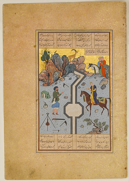 """Farhad Carves a Milk Channel for Shirin"", Folio from a Khamsa (Quintet) of Nizami"
