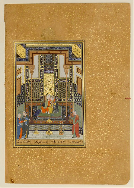 """Marriage of Khusrau and Shirin"", Folio from a Khamsa (Quintet) of Nizami"