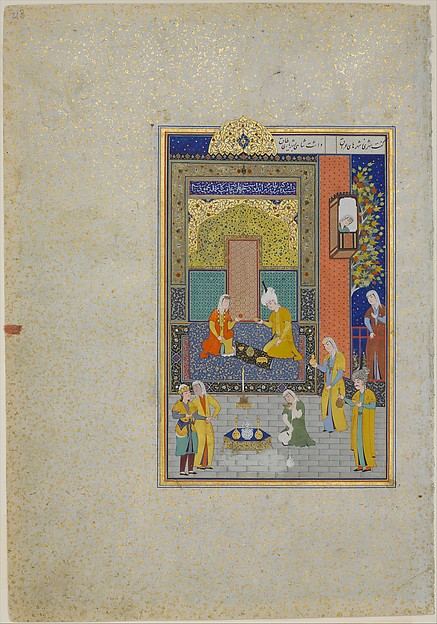 """Bahram Gur in the Yellow Palace on Sunday"", Folio from a Khamsa (Quintet) of Nizami"