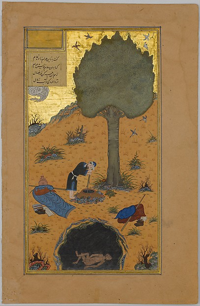 """How a Braggart was Drowned in a Well"", Folio from a Haft Paikar (Seven Portraits) of the Khamsa (Quintet) of Nizami"