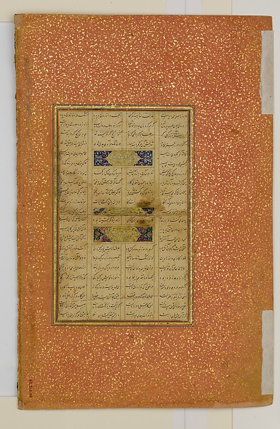 """Shaikh Mahneh and the Villager"", Folio 49r from a Mantiq al-tair (Language of the Birds)"
