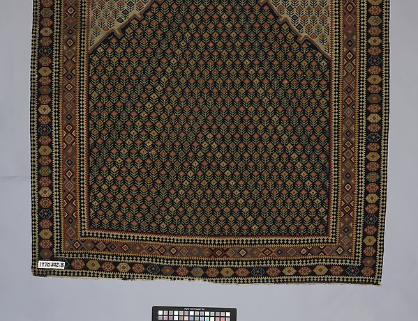 """Senneh"" Prayer Rug"