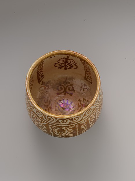 Pyxis (Cylindrical Container)
