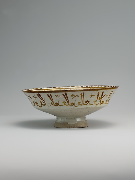 Luster Bowl with Winged Horse
