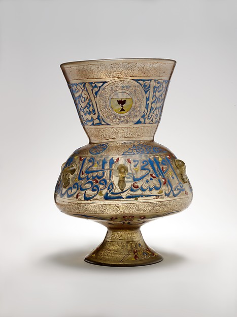 Mosque Lamp of Amir Qawsun