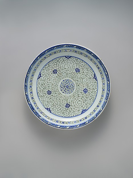 Dish with &#39;Tughra-illuminator&#39; Design