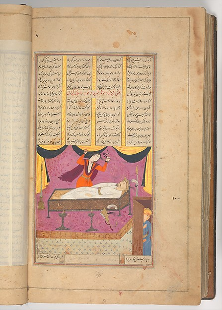 Shahnama (Book of Kings) of Firdausi