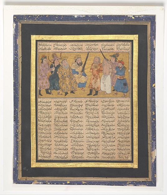 """Kai Khusrau Enthroned Holding a Sword"", Folio from a Shahnama (Book of Kings)"