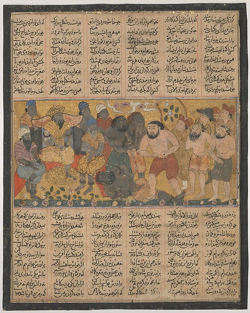 """Bahram Gur Exhibiting his Prowess in Wrestling at the Court of Shangul, King of India"", Folio from a Shahnama (Book of Kings)"
