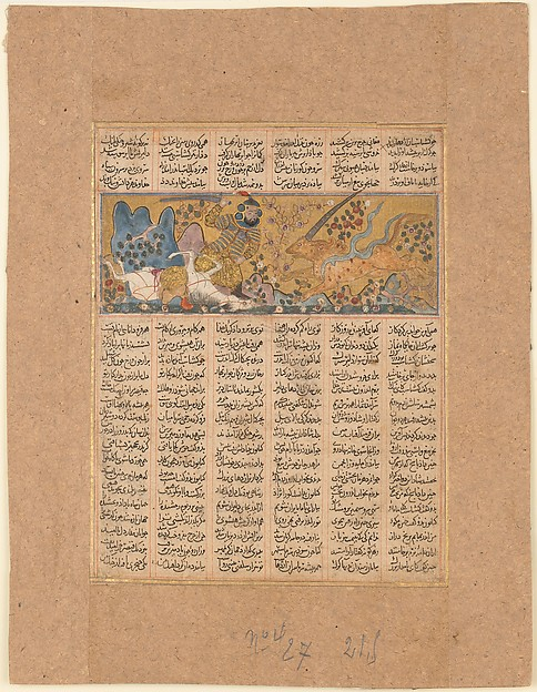 """Gushtasp Kills the Wolf of Fasiqun"", Folio from a Shahnama (Book of Kings)"