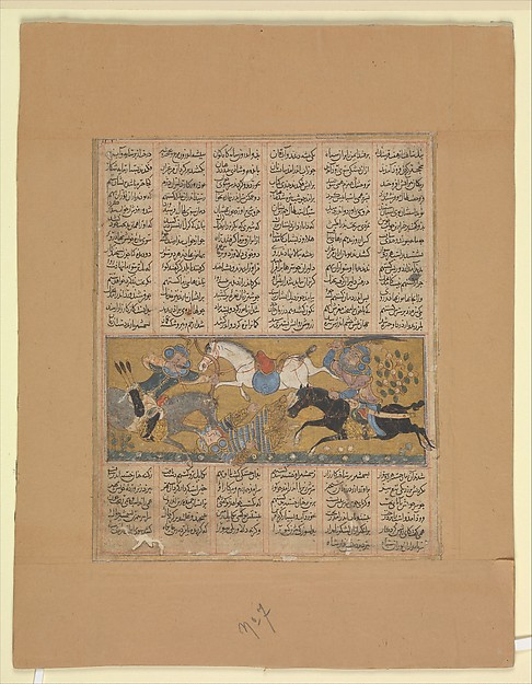 """Gustaham Kills Lahhak and Farshidvard"", Folio from a Shahnama (Book of Kings)"