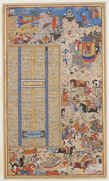 """Battle Between Iranians and Turanians"", Folio from a Shahnama (Book of Kings)"