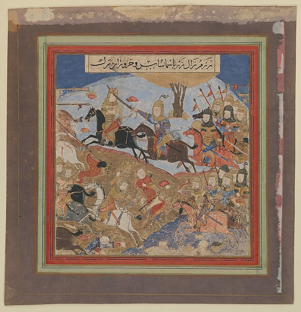 """Zal Slays Khazarvan and Puts Shamasas to Flight"", Folio from a Shahnama (Book of Kings)"