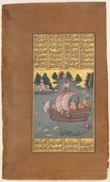 """Kai Khusrau Crosses the Sea"", Folio from a Shahnama (Book of Kings) of Firdausi"