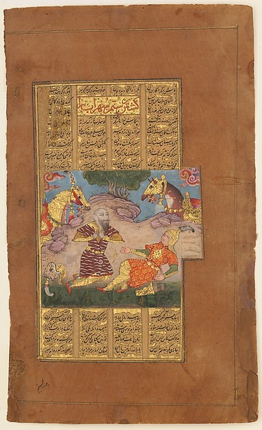 """Suhrab Slain by Rustam"", Folio from a Shahnama (Book of Kings) of Firdausi"