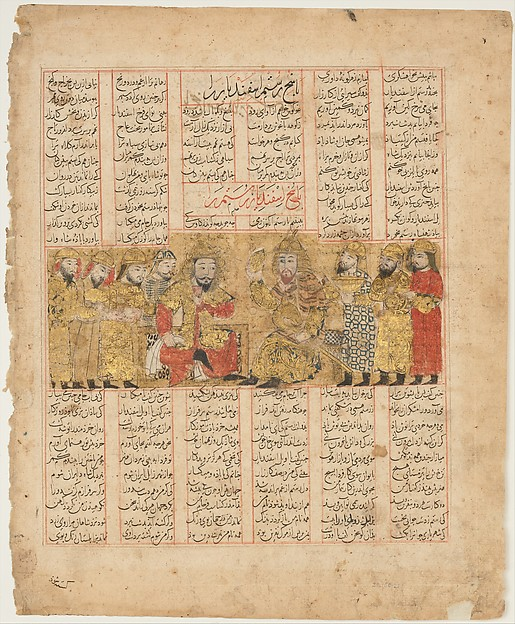 """Rustam Discoursing with Isfandiyar"", Folio from a Shahnama (Book of Kings)"