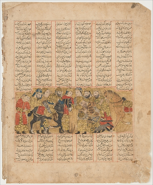 """Rustam Pleads for Tus Before Kai Khusrau,"" Folio from a Shahnama (Book of Kings)"