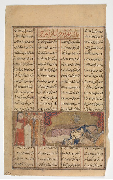 """Death of Bahram Chubina?"", Folio from a Shahnama (Book of Kings)"