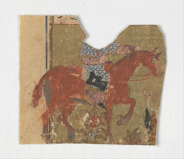 """Horseman and Fragment of Text"", Folio from a Shahnama (Book of Kings)"