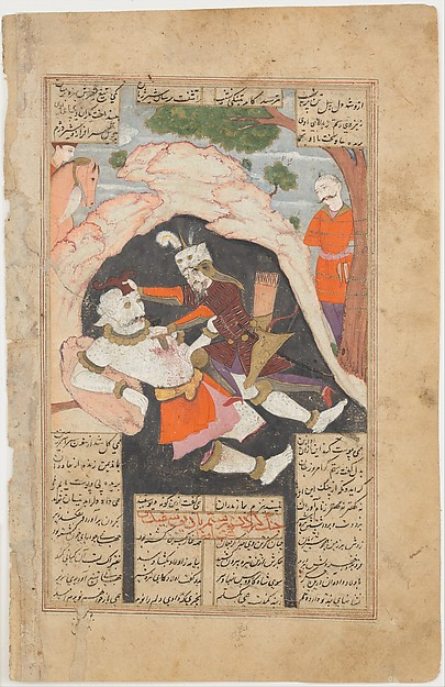 """Rustam's Seventh Course: He Kills the White Div"",  Folio from a Shahnama (Book of Kings)"