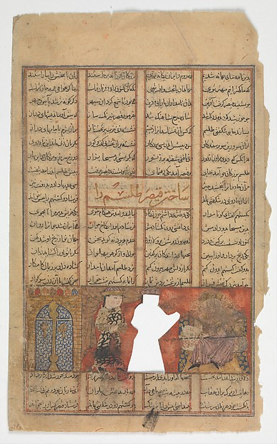 """Caesar Makes a Talisman"", Folio from a Shahnama (Book of Kings)"