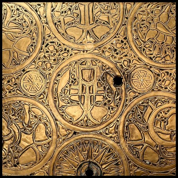 Tray Made for the Rasulid Sultan al-Mu'ayyad Da'ud ibn Yusuf