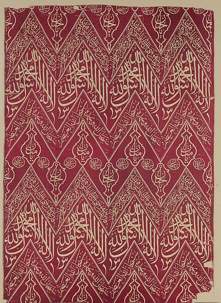 Fragmentary Cenotaph Cover with Qur'anic Calligraphy