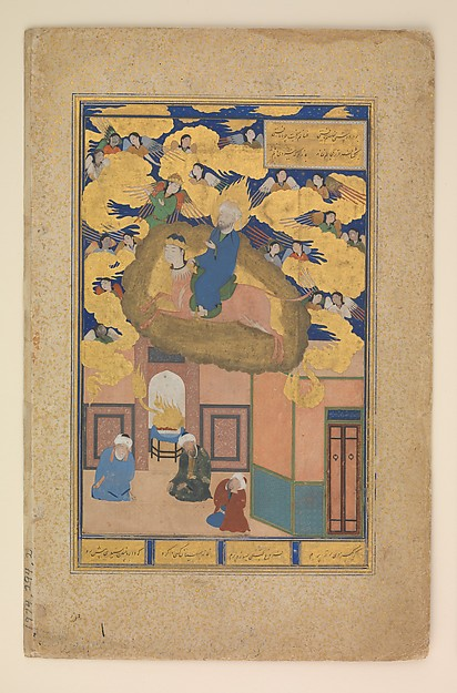 """The Mi'raj or The Night Flight of Muhammad on his Steed Buraq"", Folio from a Bustan of Sa`di"