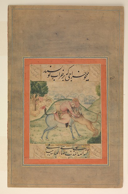"""Prince Killing a Lion"", Folio from the Davis Album"