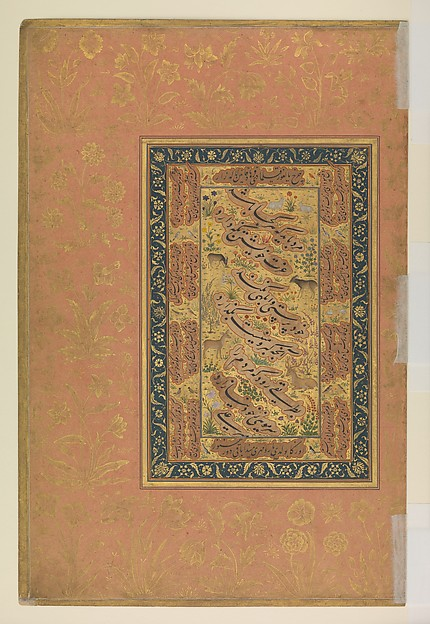 """Page of Calligraphy Illuminated with Animals and Plants in a Field of Flowers"", Folio from the Shah Jahan Album"
