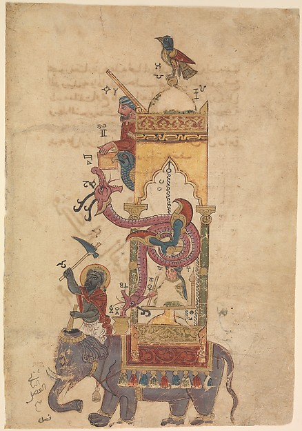 """The Elephant Clock"", Folio from a Book of the Knowledge of Ingenious Mechanical Devices by al-Jazari"