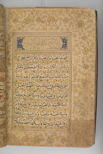 Qur'an of Ibrahim Sultan